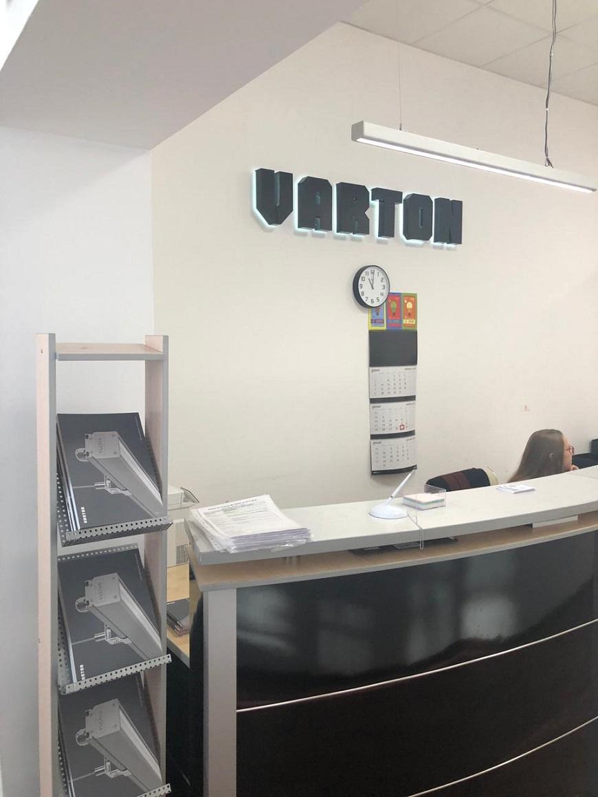 объёмные буквы вартон в офисе