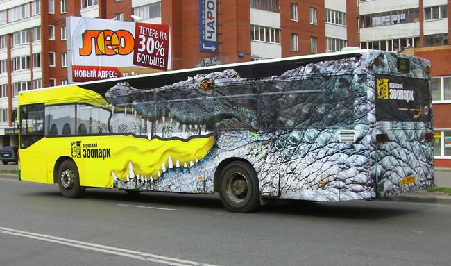 Реклама на транспортном средстве