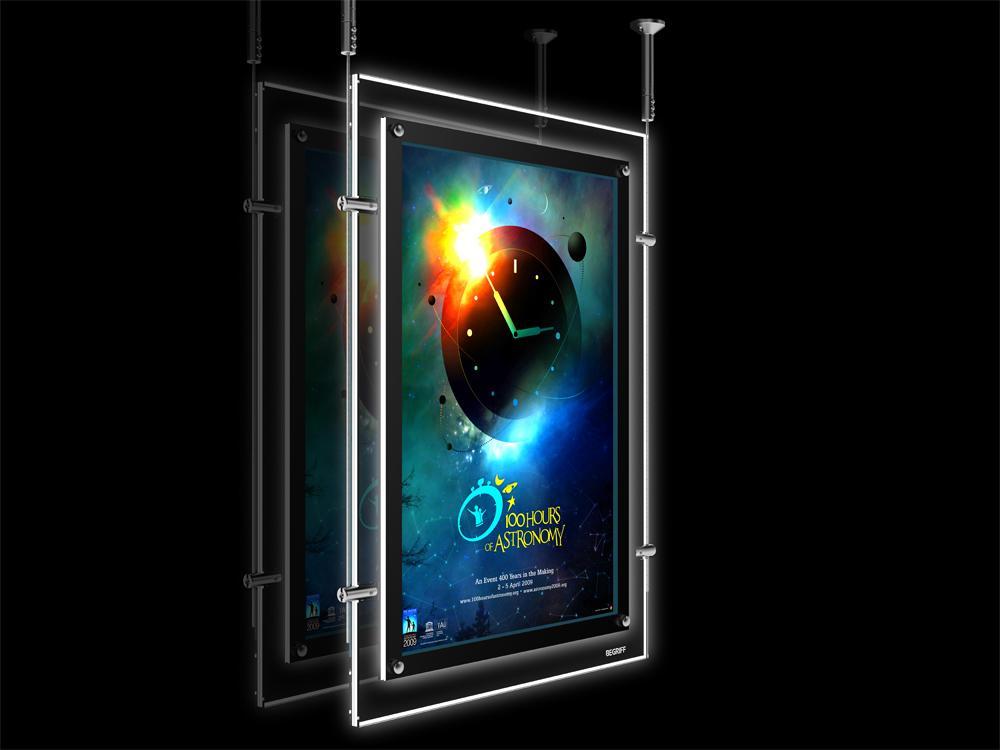 Реклама нового поколения - кристалайт