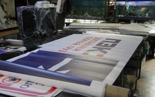 Виниловая сеть для широкоформатной печати