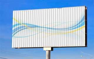Призмаборд: вашу рекламу увидят все